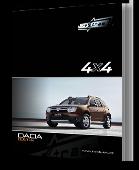 dacia 4x4 katalog