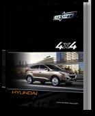 hyundai 4x4 katalog