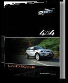 landrover 4x4 katalog